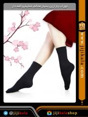 جوراب پارازین کفه دار ضخیم مشکی (2)