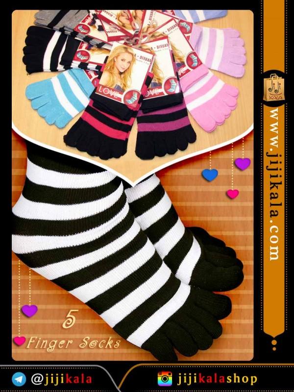 جوراب-انگشتی راه راه رنگی