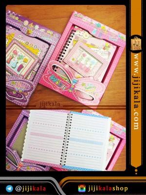 دفتر خاطرات سیمی