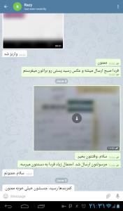 Screenshot_۲۰۱۸-۰۸-۱۰-۲۱-۳۲-۰۰