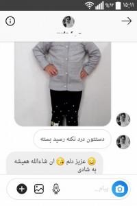 Screenshot_2019-01-09-15-11-42