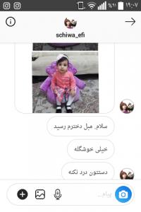 Screenshot_2019-05-15-19-07-23
