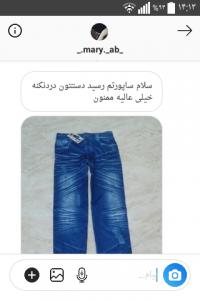 Screenshot_2019-08-08-14-13-14