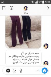 Screenshot_2019-09-21-17-55-14