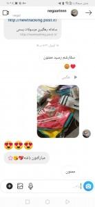 Screenshot_20200424_150935_com.instagram.android