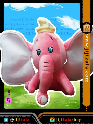 عروسک فیلa6