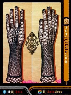 دستکش توری ساق بلند