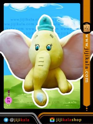 عروسک فیل دامبو